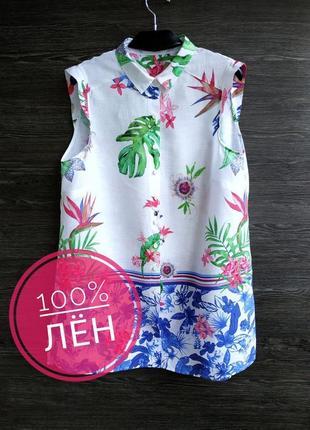 Льняная удлиненная рубашка-туника gerry weber.
