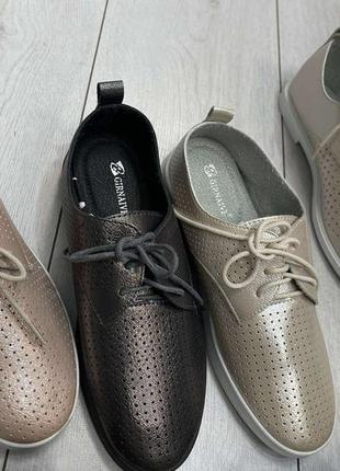 Туфли женские натуральная кожа на шнурках