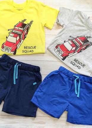 Чтильні комплекти футболка з шортами