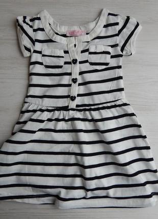 Платье полосатое черно белое watch me.