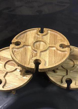 Круглый винный столик. менажница. расскладной столик. деревянная тарелка