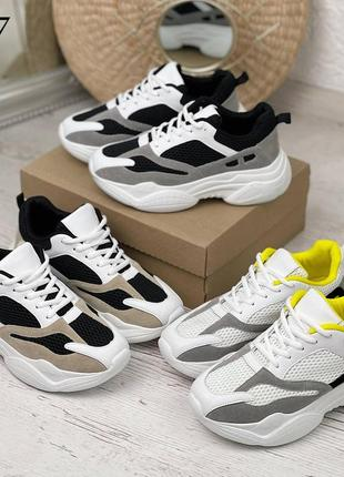 Кросовки на толстой подошве