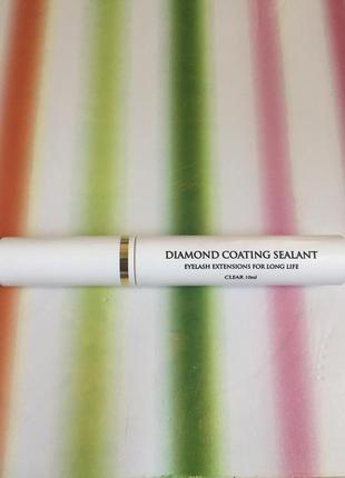 Закрепитель для нарощенных ресниц diamond coating sealant