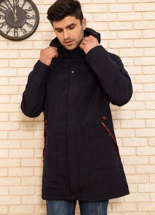 Куртка демисезонная с капюшоном синтепон - s m l