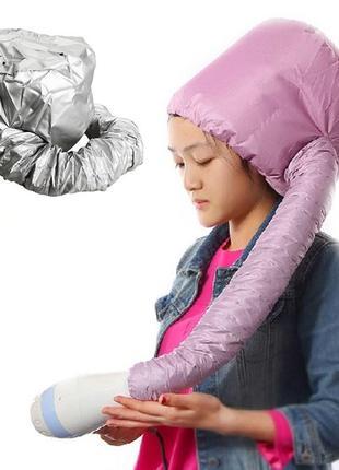 Сушуар термо-шапка колпак нагреватель для волос