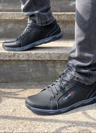 Кроссовки туфли мужские черные (клс-27-ч)