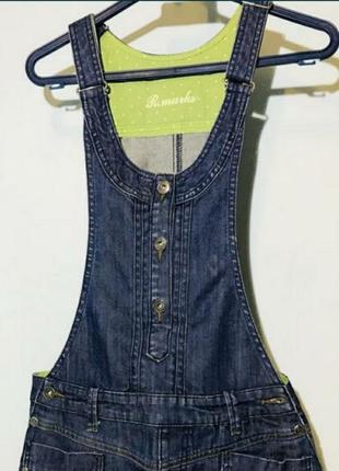 Летний комбинезон-юбка джинсовый