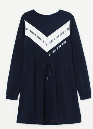 Спортивное кежуал платье для невысокой стройной девушки