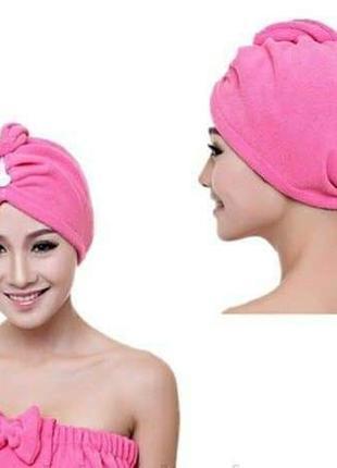 Чалма для сушки волос. полотенце для волос. женское полотенце