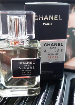 Стойкий элитный парфюм для мужчин 🌟 туалетная вода 🌟 тестер-люкс эмираты 🌟