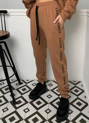 Спортивные штаны с принтом