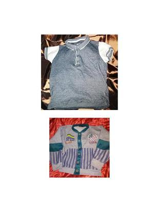 Толстовка и рубашка за общую стоимость.