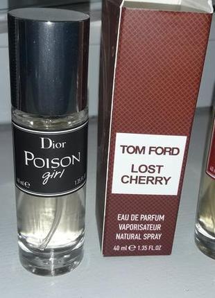 Пробники парфюмы