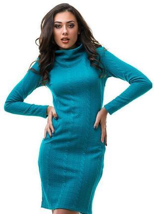 Платье из рифленного трикотажа с свободным воротом
