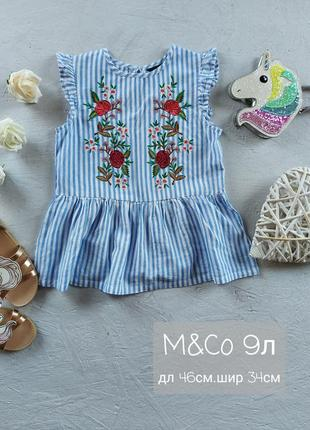 Блузка с вышивкой  9л