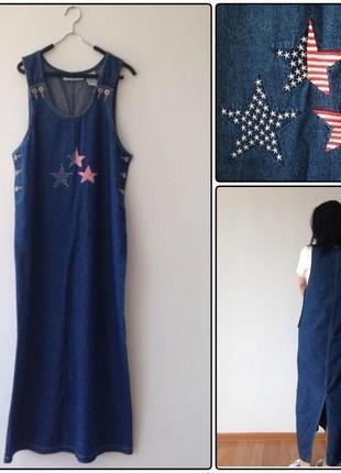 🍀 джинсовый сарафан в пол с элементами американского флага, р.м