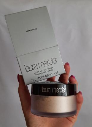 Фиксирующая пудра laura mercier translucent 29g.