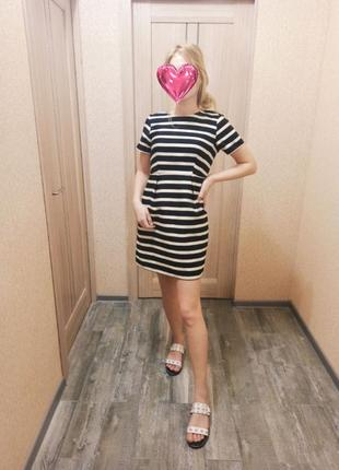 Платье в полоску, платье на молнии