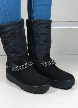 Зимние сапоги дутики чёрные lorbacsa р37 на 36