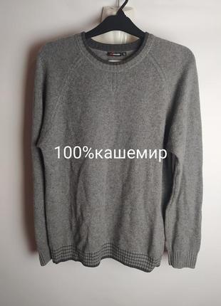Мужской свитер 100%кашемир