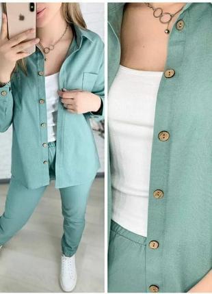 Костюм (рубашка + брюки)