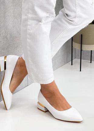 Шикарные белые туфельки