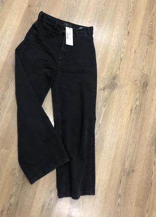 Нові стильні джинсики