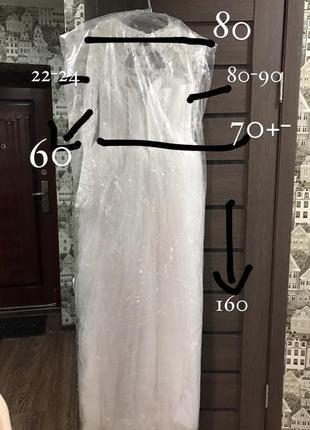 Сукня весільна5 фото
