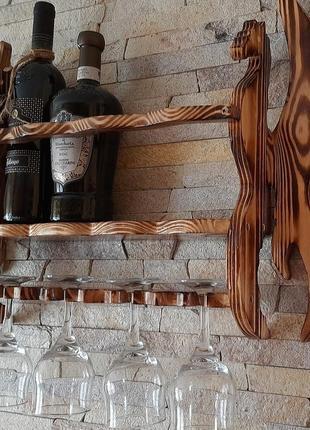 Міні бар (полка) для алкоголю