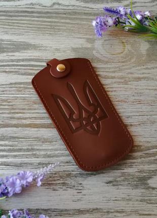 """Кожаная ключница коричневая мужская карманная для ключей  """"тризуб и вышиванка"""" украина"""
