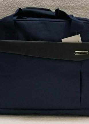 Дорожная большая сумка (синяя) 21-04-026