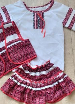 Вышиванный костюм