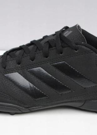 Оригинальные кроссовки/бутсы/сороконожки  adidas