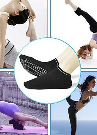 Носки антискользящие для йоги, фитнеса, пилатеса