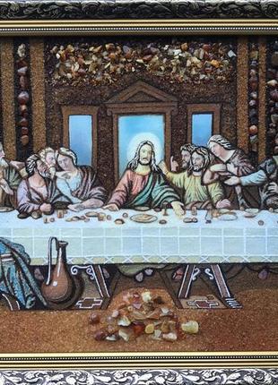 Ікона з бурштину «тайна вечеря»