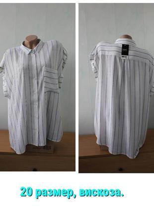 Блуза в полоску, свободного кроя, некст