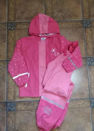 Дощовик костюм , куртка + штани для дощу