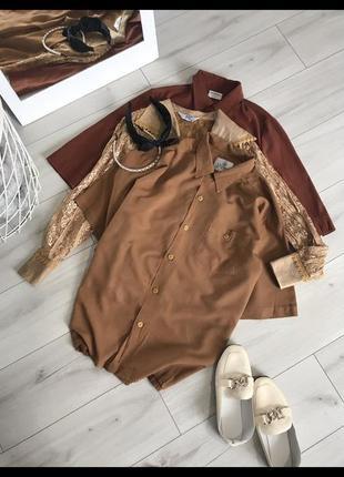 Актуальная рубашка сорочка блузка кофта пуловер водолазка