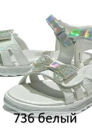 Босоножки сандали босоніжки летняя літнє обувь взуття для девочки дівчинки. р.32-37