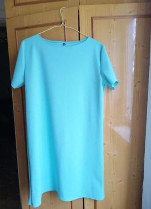 Распродажа! не добавляйте в избранное, а покупайте) ! платье