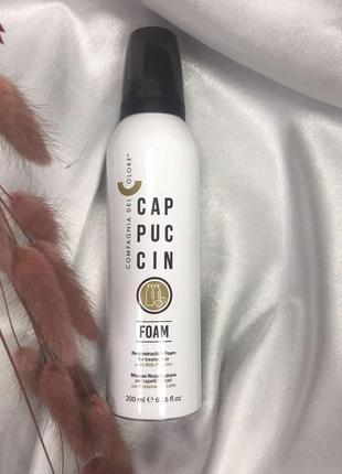Cdc cappucino мус для відновлення волосся