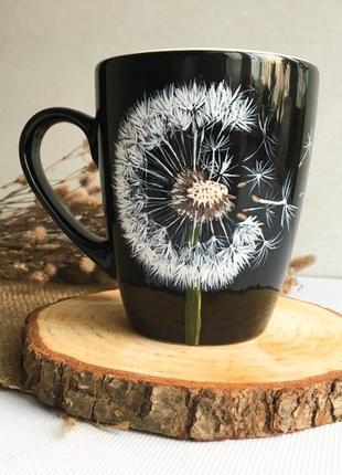 Чашка одуванчик, ручная роспись