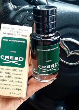 ⚫туалетная вода мужской парфюм
