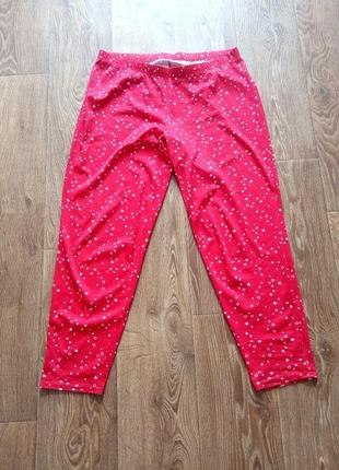 Штаны домашние, штаны пижамные 100% коттон