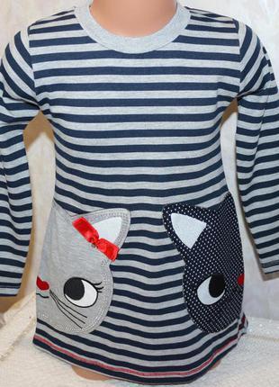 Нарядные тунички для малышек