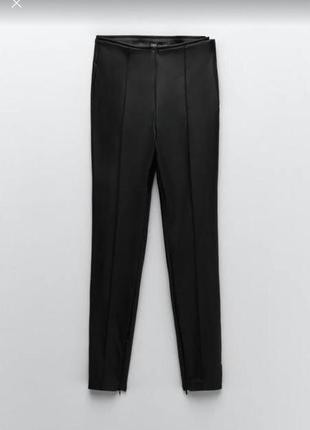 Крутые лосины под кожу штаны брюки с замочками zara размер xs