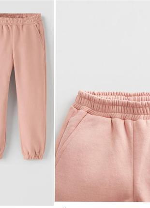 Новые штаны zara джогеры зара спортивные штаны