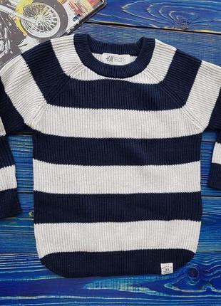 Стильный свитер кофта для мальчика на 1.5-2 года h&m