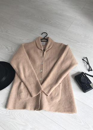 Ніжний пудровий кардиган від inwear