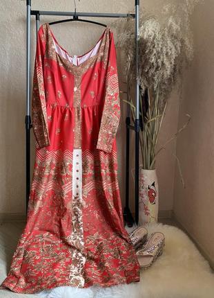 Длинное яркое платье 16 р